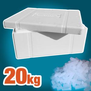Bac-20kg présent sur la Boutique en ligne_CRYOTECH